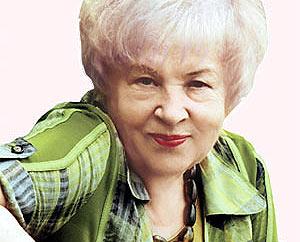 Татьяна дмитриевна орлова форекс все индекаторы хаос